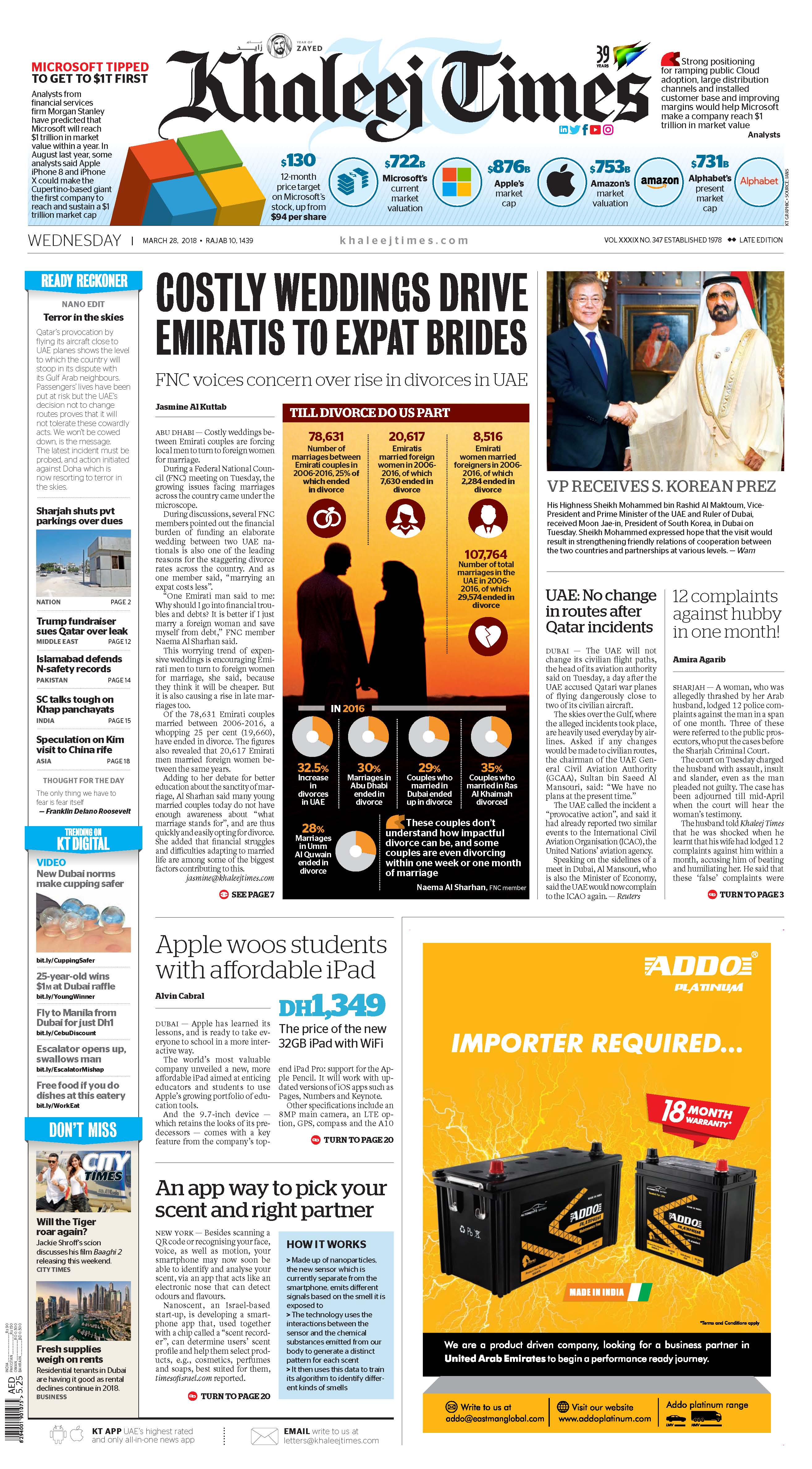 Addo platinum advertisement on Khaleej Times